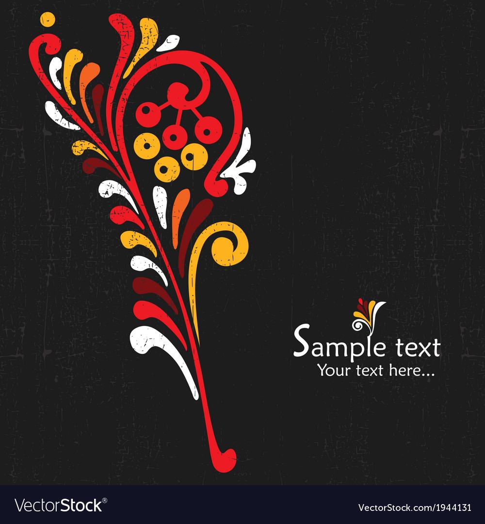 Floral vintage card vector | Price: 1 Credit (USD $1)