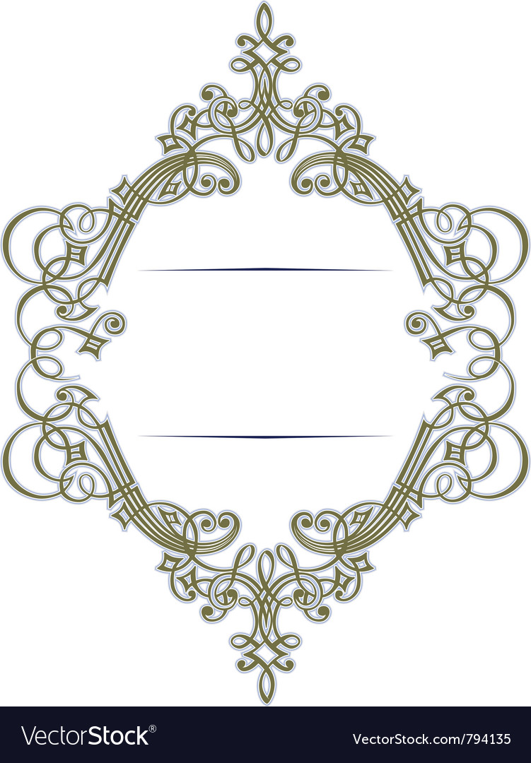 Stylish retro lace border in vector | Price: 1 Credit (USD $1)