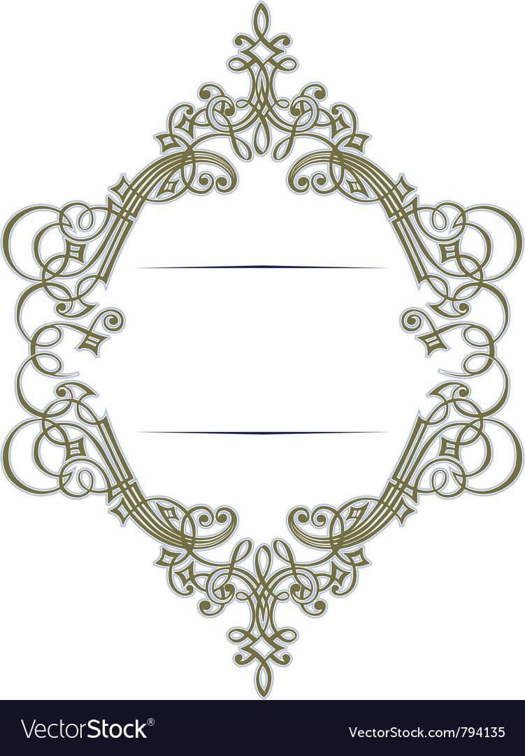 Stylish retro lace border in vector | Price: 1 Credit (USD $1)