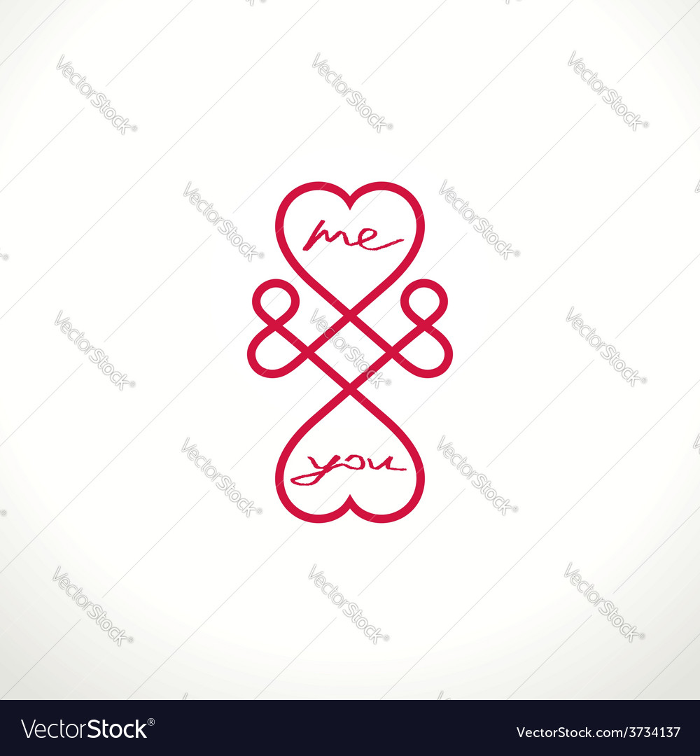Infinite love symbol vector | Price: 1 Credit (USD $1)