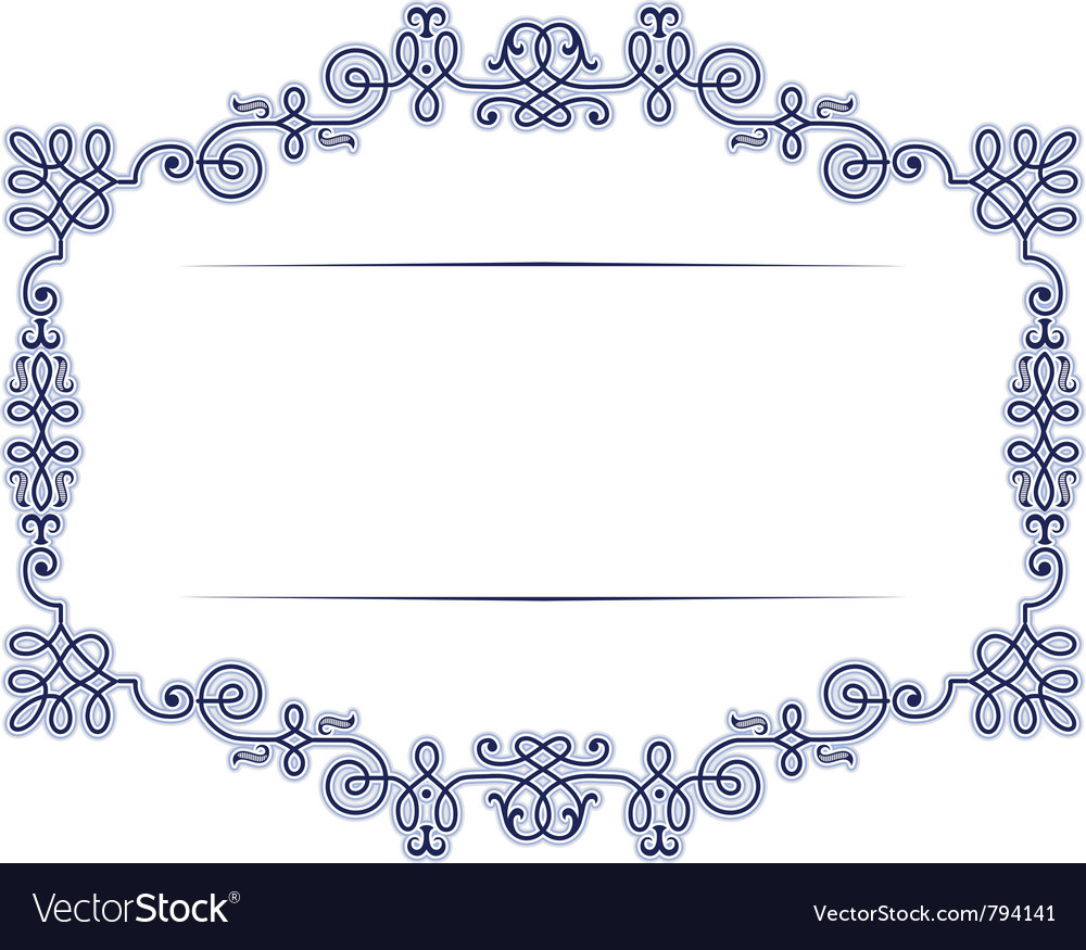 Antique vintage lace background frame vector | Price: 1 Credit (USD $1)