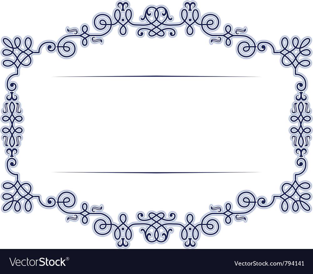 Antique vintage lace background frame vector | Price: 1 Credit (USD $1)