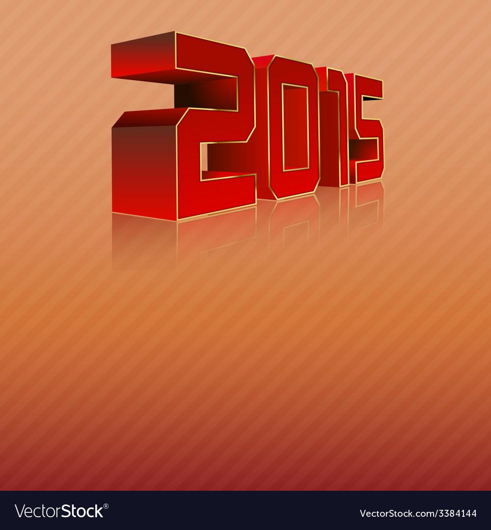 2015 3d vector | Price: 1 Credit (USD $1)