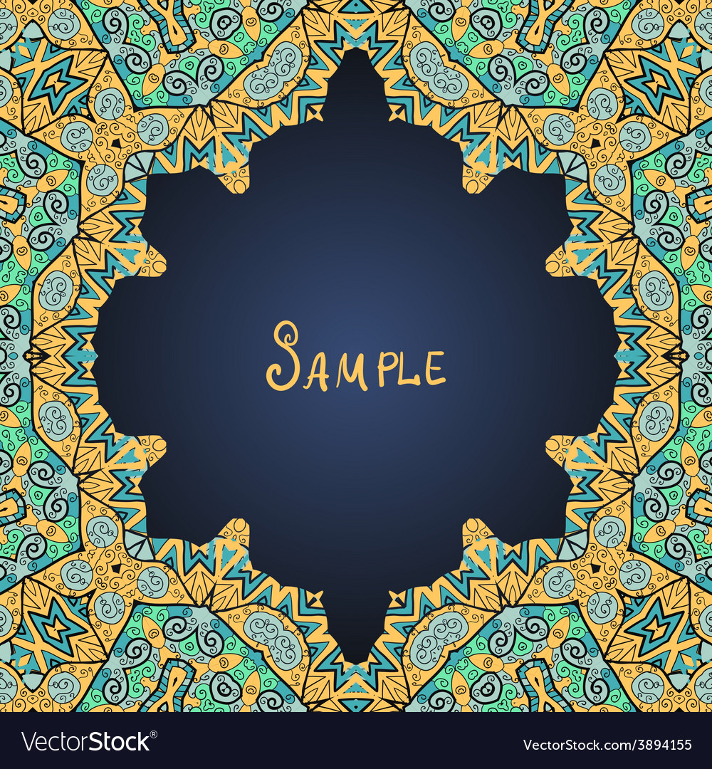 Frame for text in arabian style vector | Price: 1 Credit (USD $1)