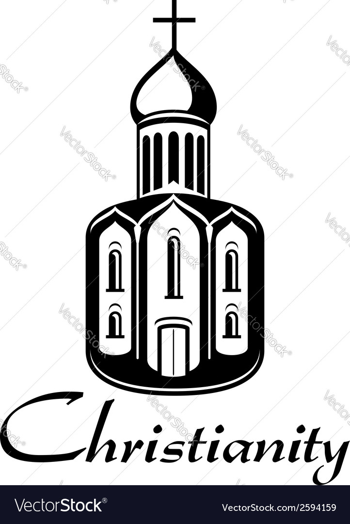 Black and white christianity icon vector | Price: 1 Credit (USD $1)