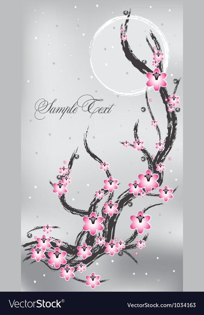 Spring flower banner vector | Price: 1 Credit (USD $1)