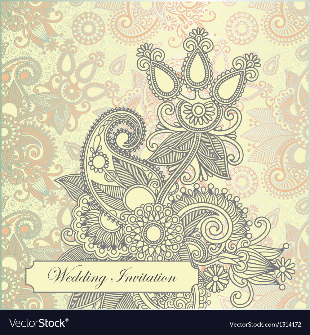 Ornate frame wedding invitation vector | Price: 1 Credit (USD $1)
