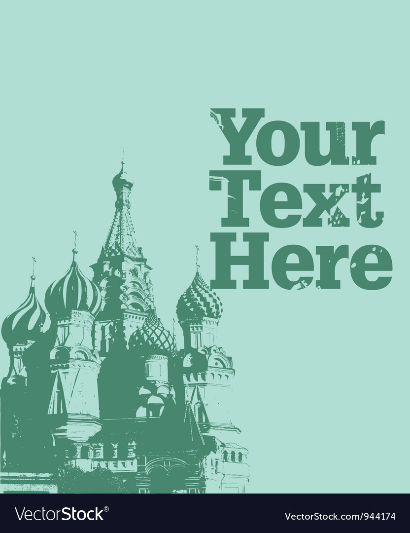 Moscow cathedral vector | Price: 1 Credit (USD $1)