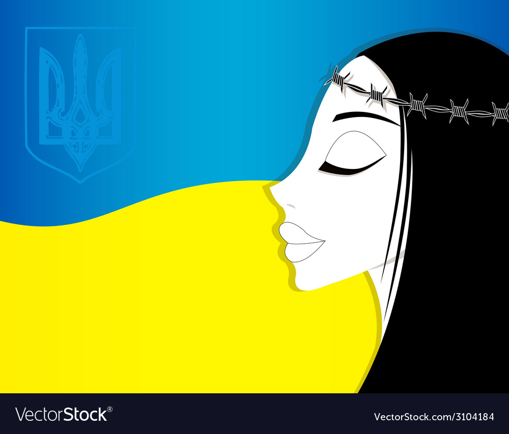Ukraine vector | Price: 1 Credit (USD $1)
