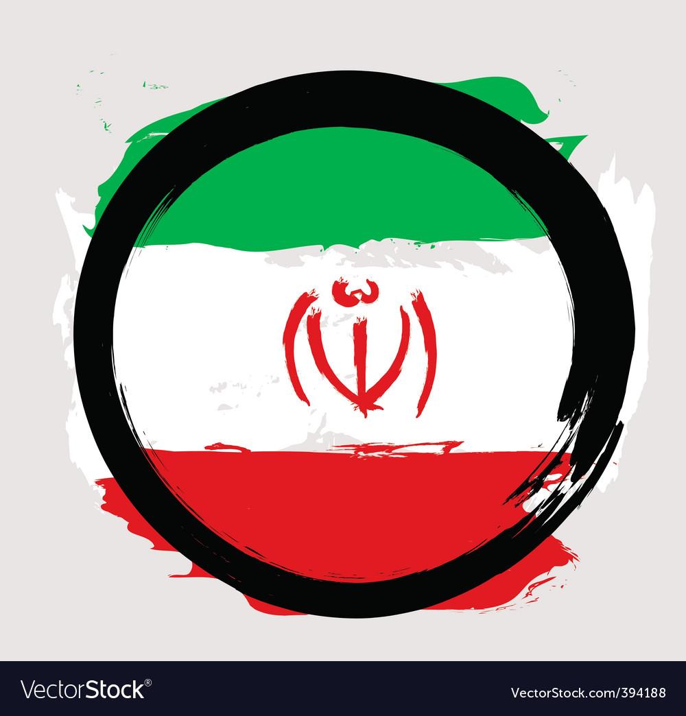 Iran circle flag vector | Price: 1 Credit (USD $1)