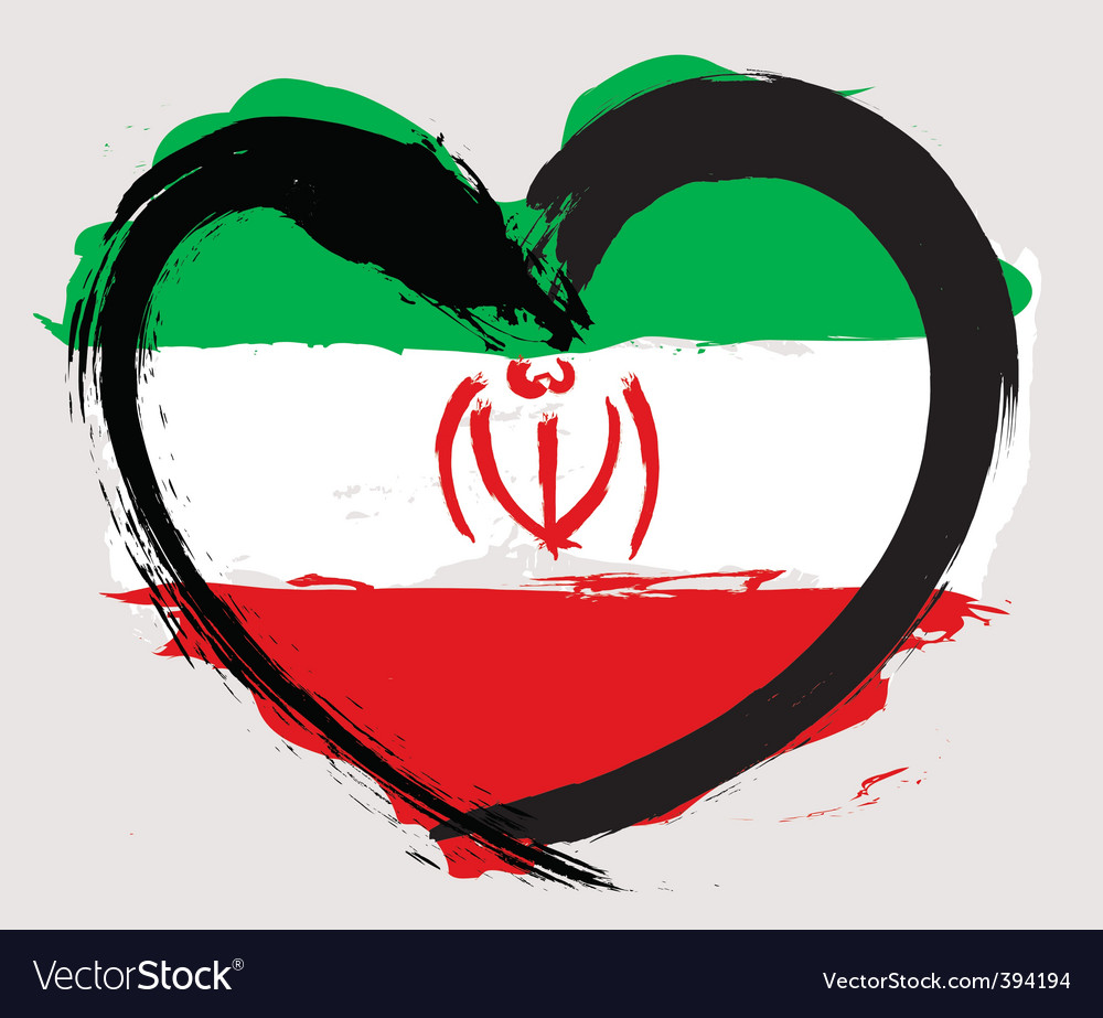 Iran heart shape flag vector | Price: 1 Credit (USD $1)