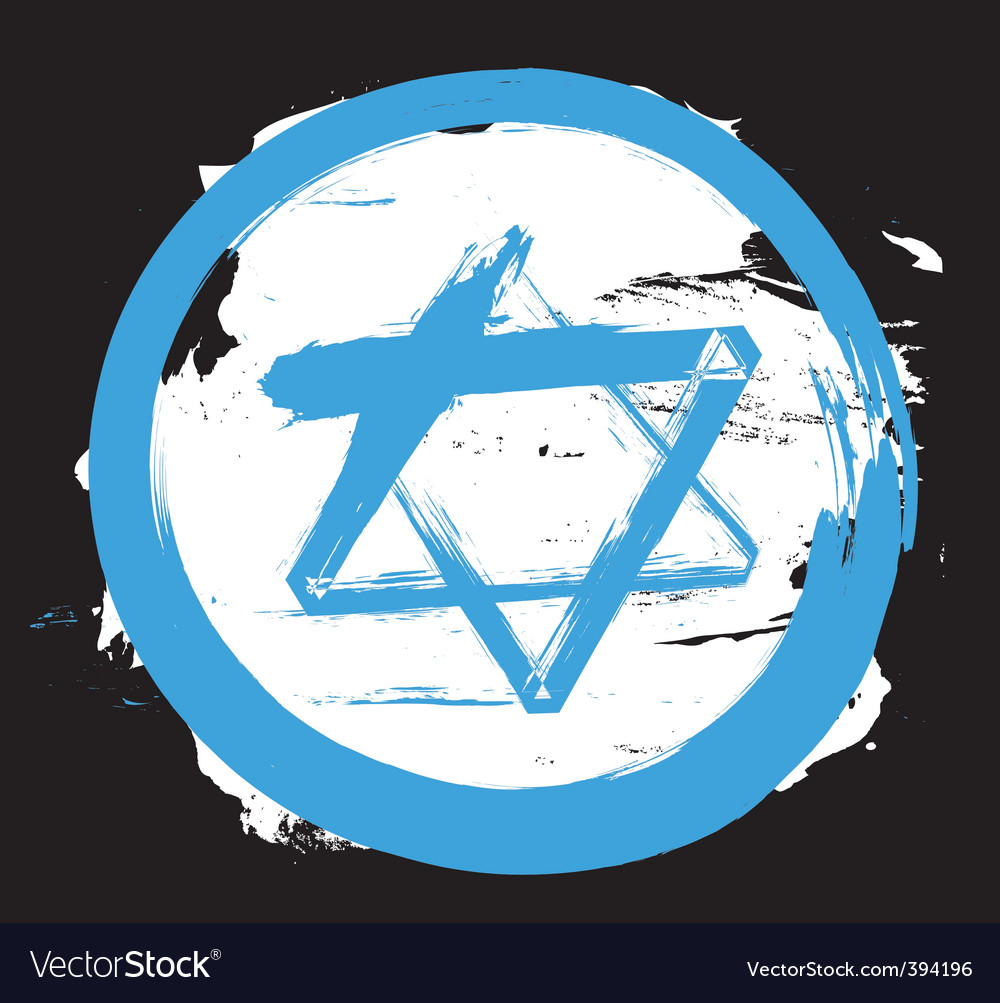 Israel grunge flag vector | Price: 1 Credit (USD $1)