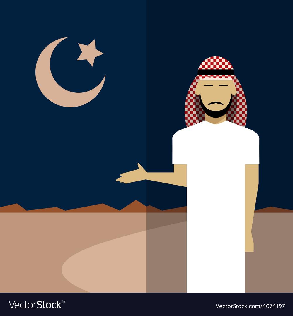 Muslim icon 2 vector | Price: 1 Credit (USD $1)
