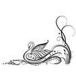 Calligraphy calligraphic vector