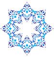 Ottoman motifs blue design series of fifty five vector