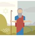 Judaism icon vector