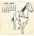 April 2014 hand drawn horse calendar vector