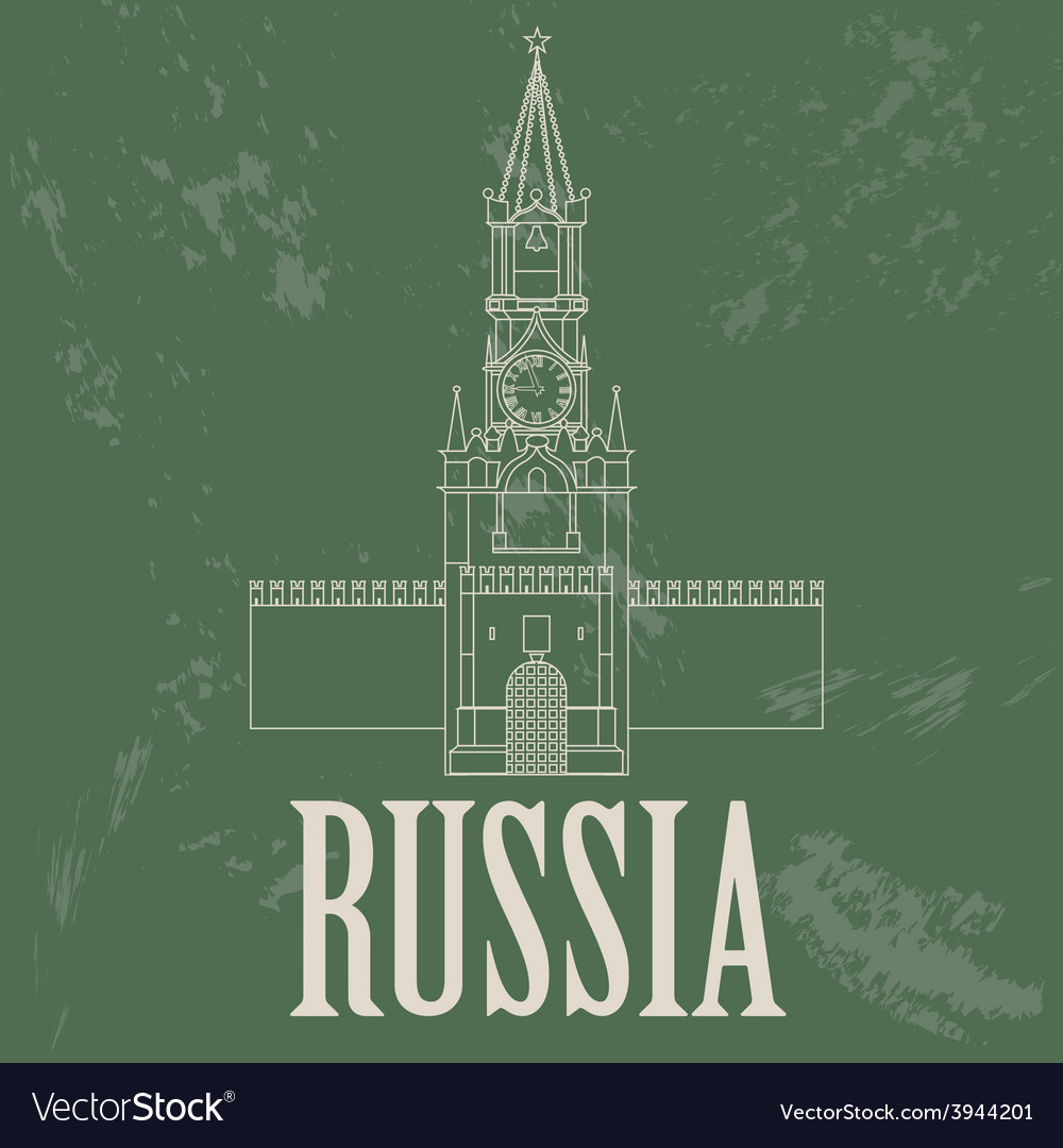 Russian federation landmarks retro styled image vector | Price: 1 Credit (USD $1)