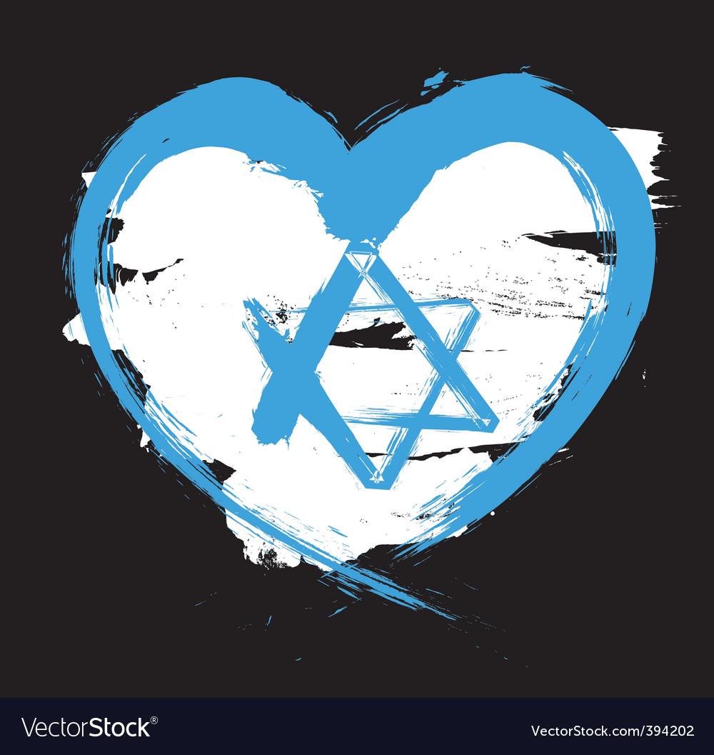 Israel heart flag vector   Price: 1 Credit (USD $1)