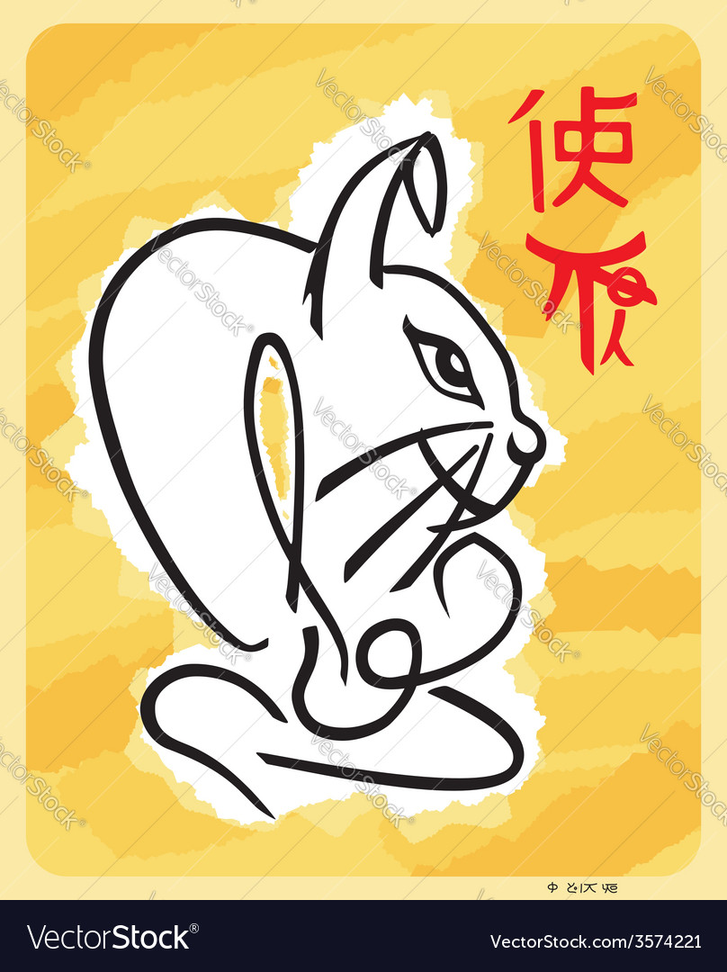 Eastern rabbit with abstract signs vector | Price: 1 Credit (USD $1)