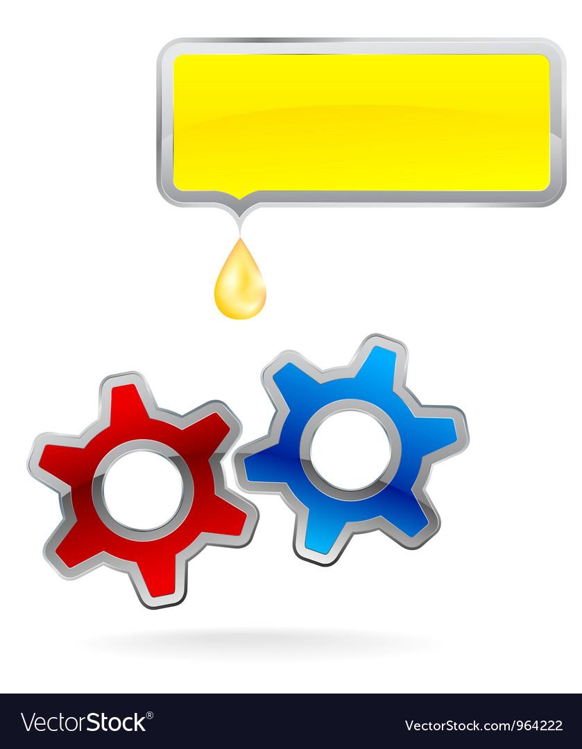 Gear cog logo vector | Price: 1 Credit (USD $1)