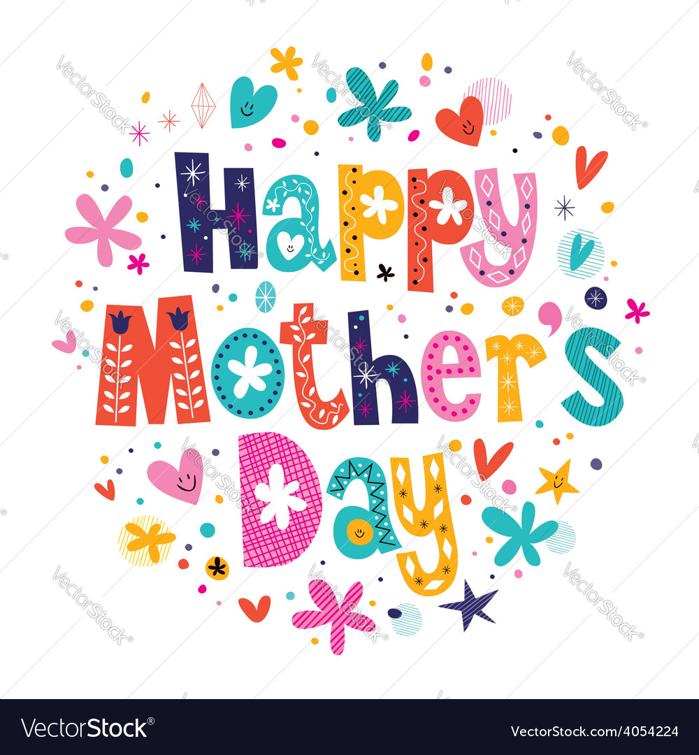 Happy mothers day 5 vector | Price: 1 Credit (USD $1)