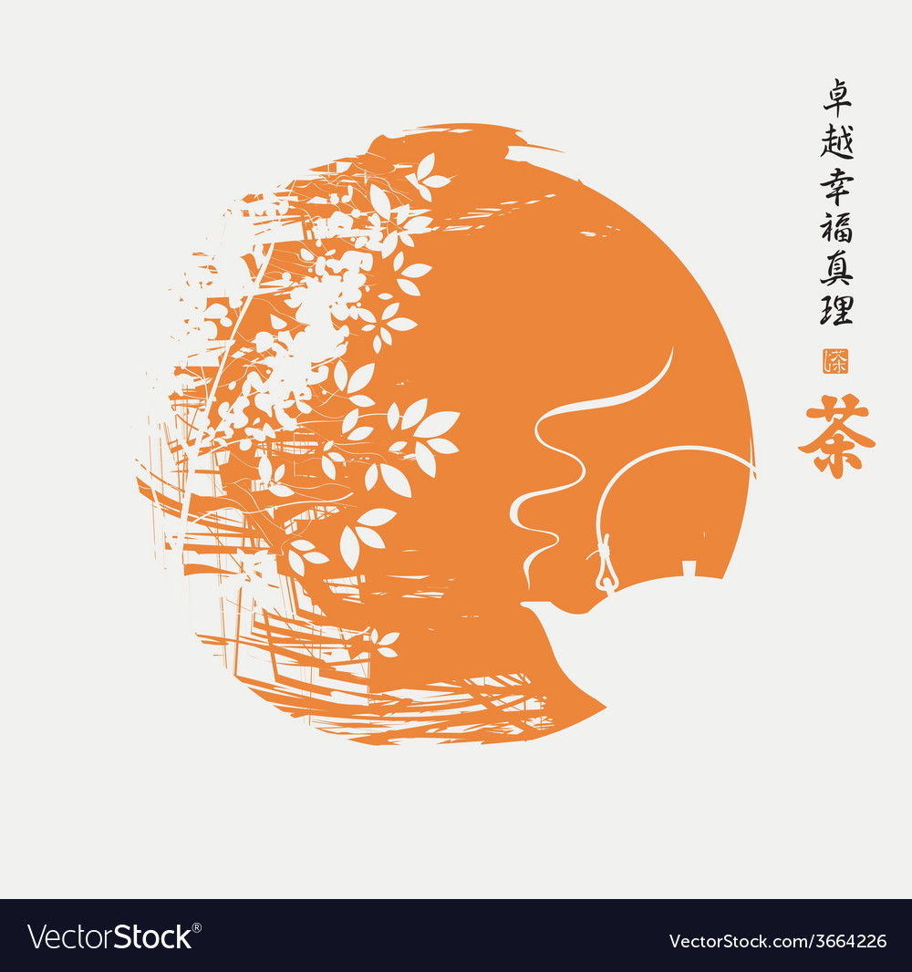 China sun vector | Price: 1 Credit (USD $1)