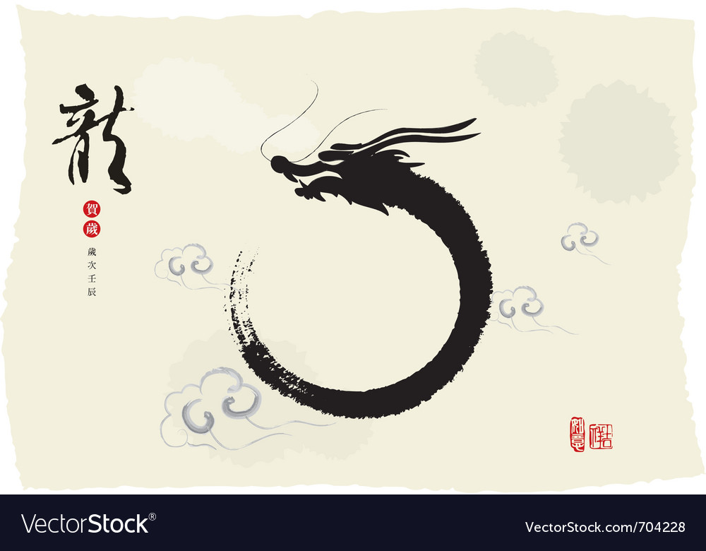 Chinese dragon year vector | Price: 1 Credit (USD $1)