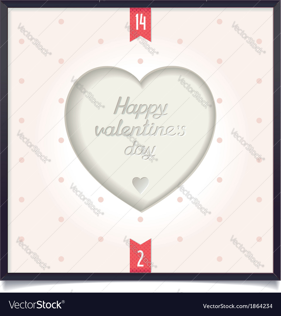 Heart in picture frame vector | Price: 1 Credit (USD $1)