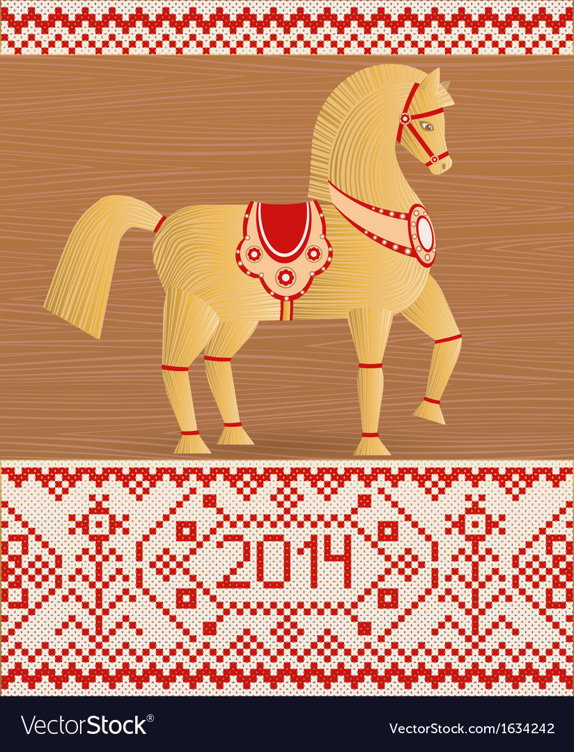 Wooden horse a symbol of new year 2014 vector | Price: 1 Credit (USD $1)