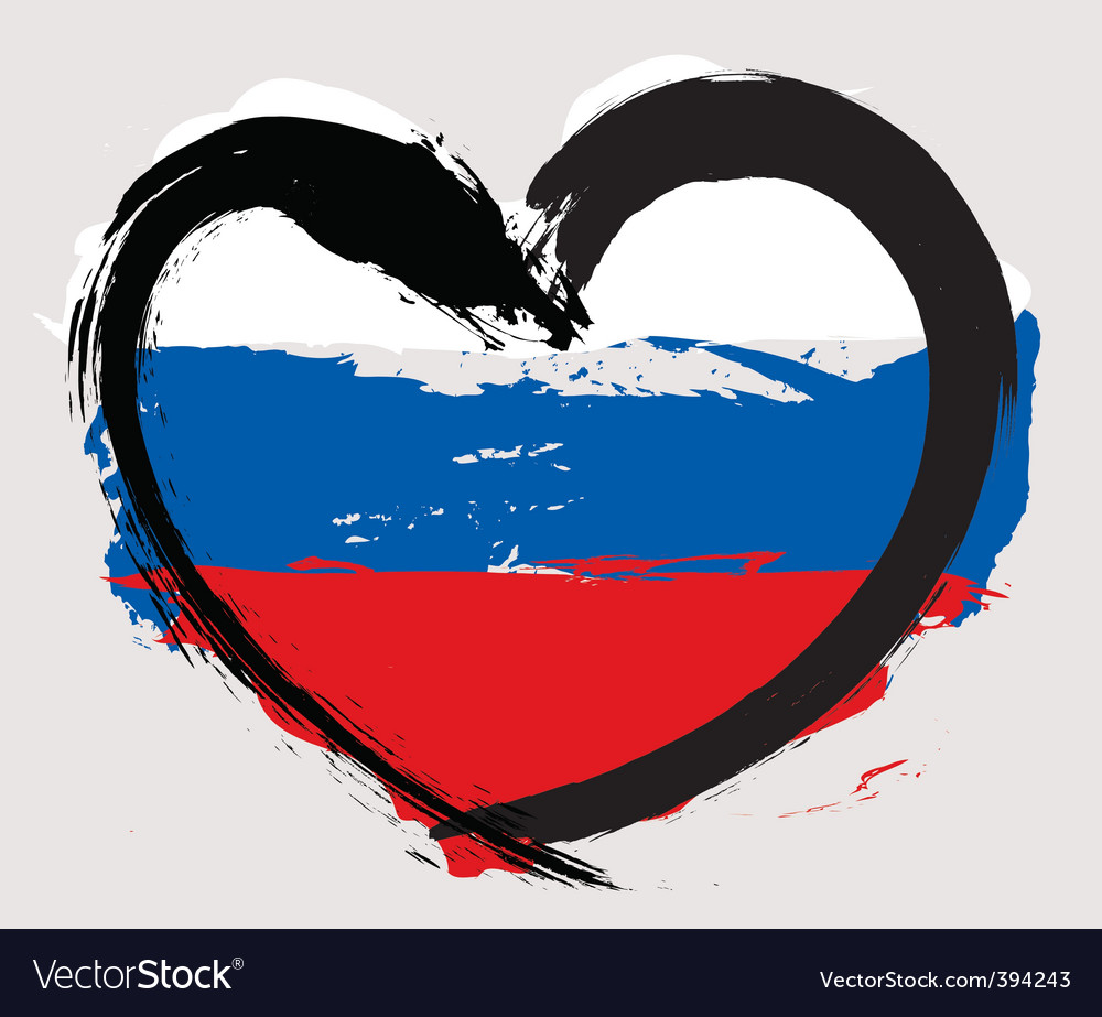 Russian heart shape flag vector | Price: 1 Credit (USD $1)