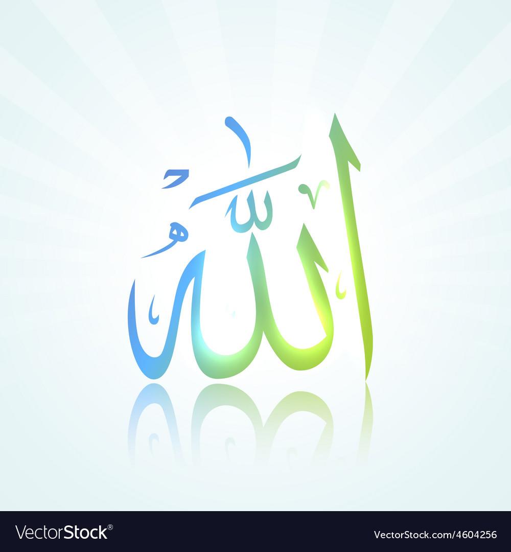 Islam allah design vector | Price: 1 Credit (USD $1)