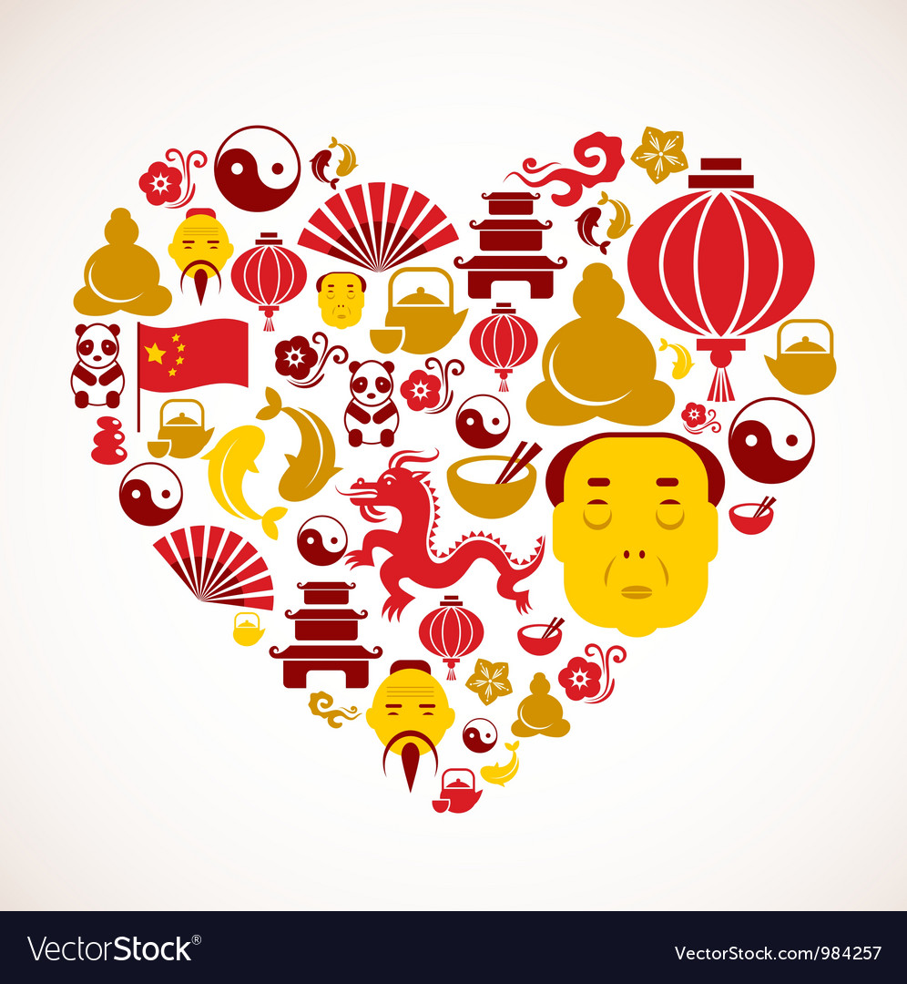Heart shape with china icons vector | Price: 3 Credit (USD $3)