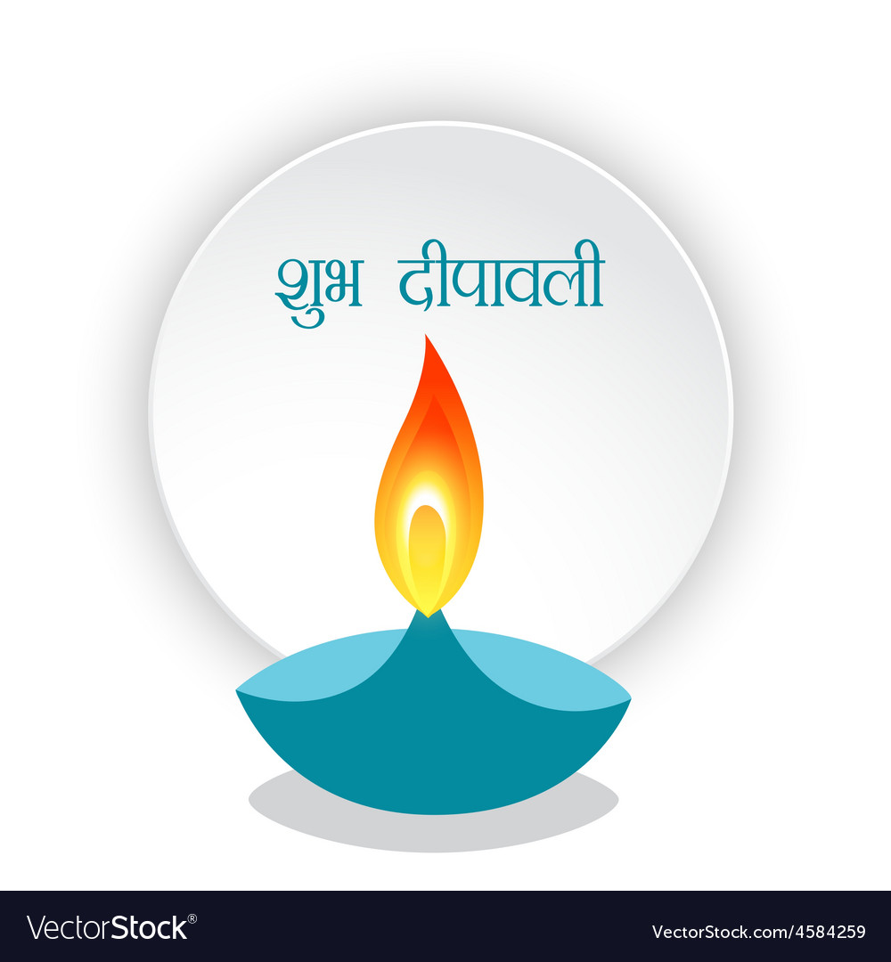 Diwali festival greeting vector | Price: 1 Credit (USD $1)