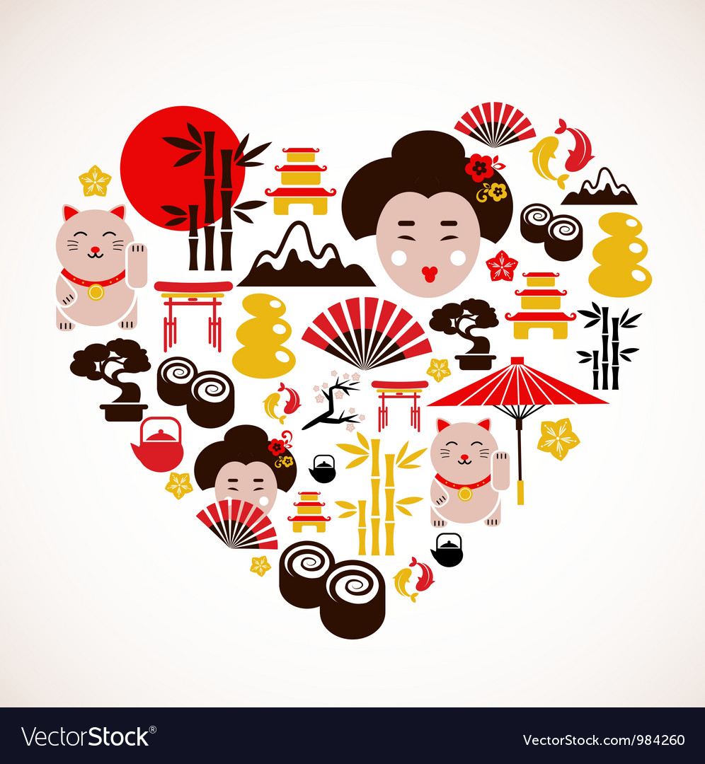 Heart shape with japan icons vector | Price: 3 Credit (USD $3)