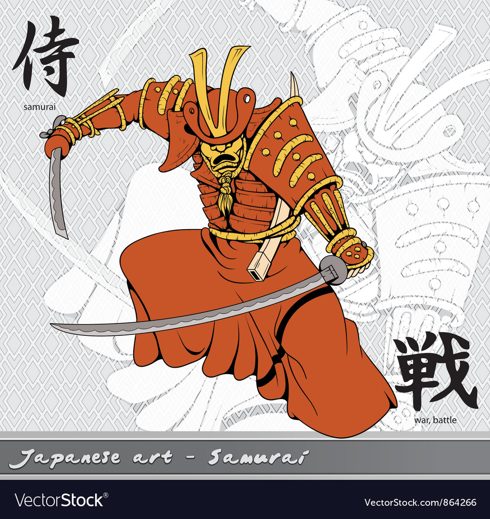 Samurai with kanji vector | Price: 1 Credit (USD $1)