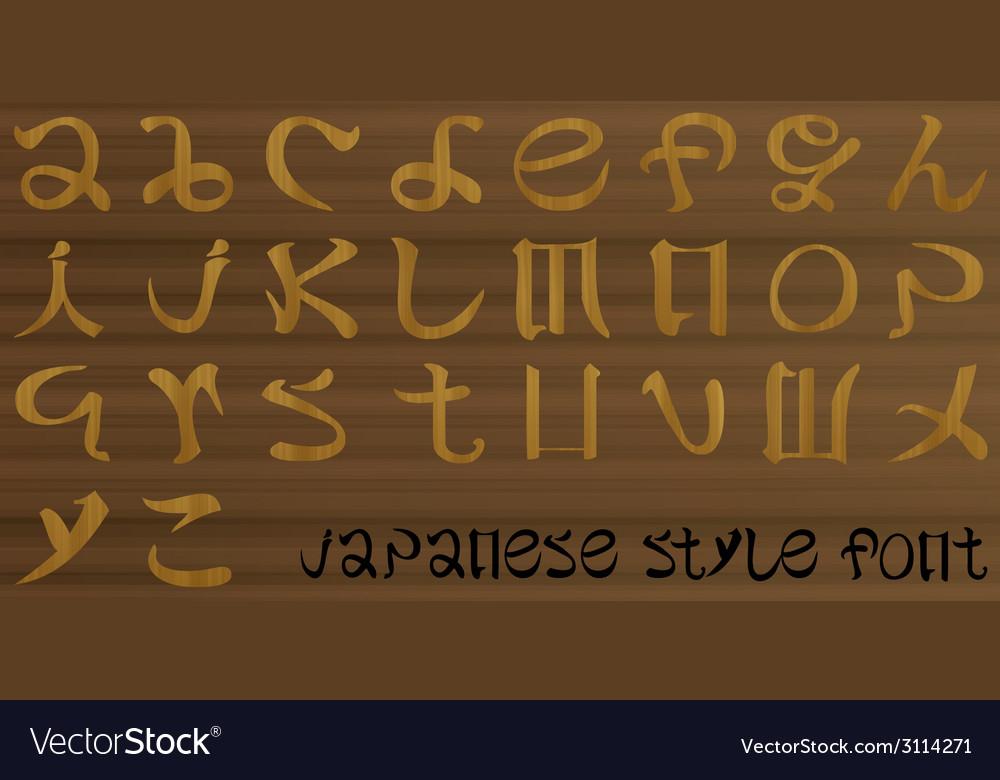 Alphabet set1 vector | Price: 1 Credit (USD $1)