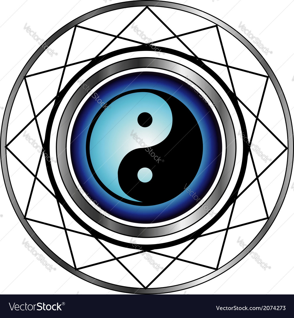 Ying yang symbol with blue glow vector | Price: 1 Credit (USD $1)