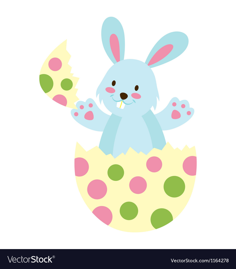 Easter egg 2 vector | Price: 1 Credit (USD $1)