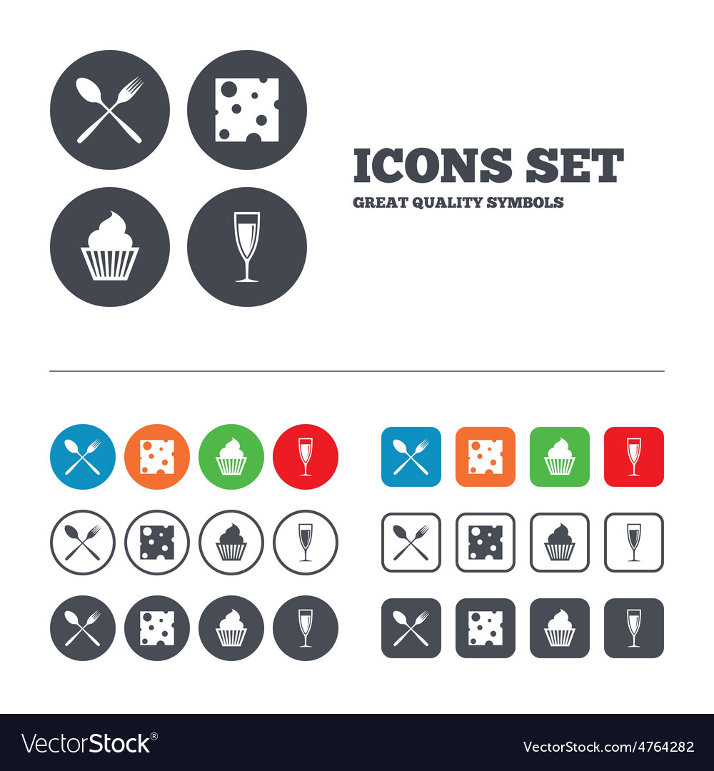 Food icons muffin cupcake symbol fork spoon vector | Price: 1 Credit (USD $1)