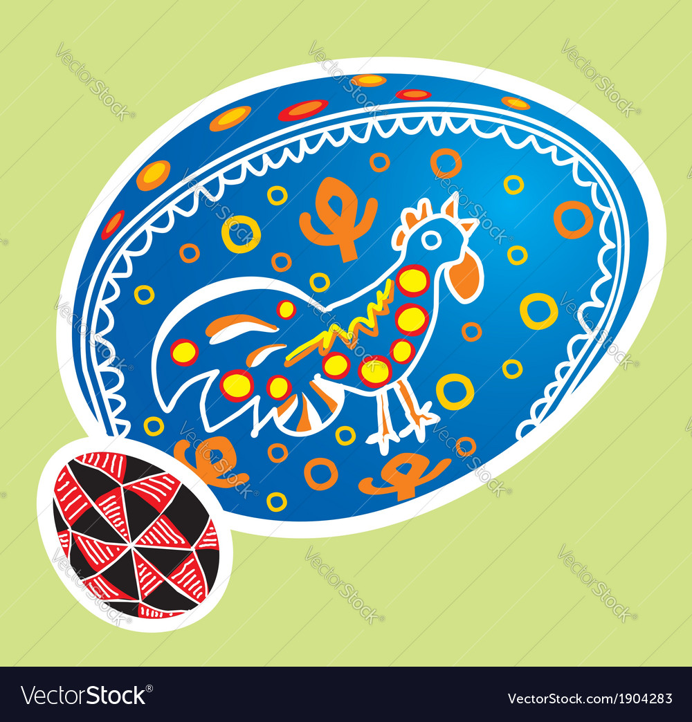 Painted easter egg vector