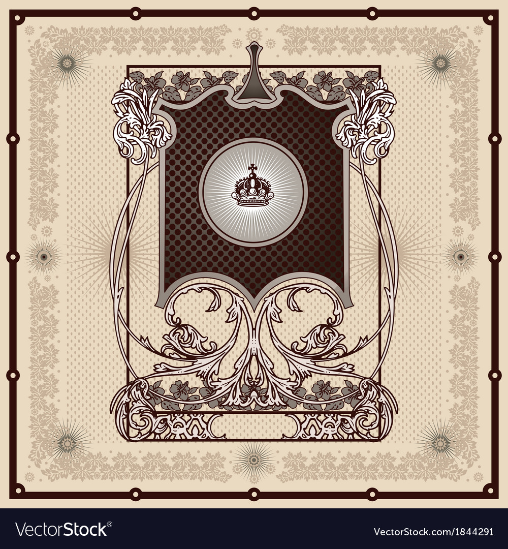 Antique border frame engraving vector | Price: 1 Credit (USD $1)