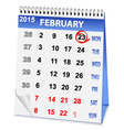 Holiday calendar for 23 february vector