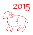 Symbol of the year 2015 vector