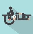 Toilet with toilet paper typography design vector