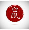 Zodiac symbols calligraphy rat on red background vector