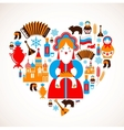 Russia love - heart with icons vector