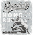 Baseball home run classic vector