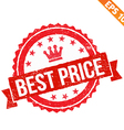 Grunge best price guarantee rubber stamp - vector