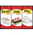 Japanese food menu vector